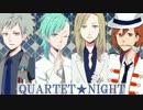 【歌ってみた】ポワゾンKISS【男装QUARTET★NIGHT】