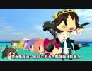 【MMD艦これ】へちょい日本昔ばなし09『猿蟹合戦』【紙芝居】