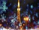 【寒すぎる夜に】クリスマスイブ~acoustic ver.~【カバー】