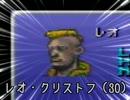 【FF6】低レベル+αで攻略していくスタイル 16【実況プレイ】