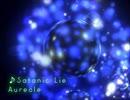 世界観に沈みたい美しい曲【26曲】 thumbnail