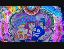【パチンコ】CR海物語AQUA ウリンのまーるいファンタジー【アニメR】