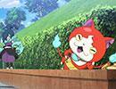 妖怪ウォッチ 第50話 「天野家 大掃除の乱!」「さすらいのオロチ 第一幕 赤い最強妖怪」「3年Y組ニャンパチ先生 第五話」 thumbnail
