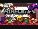 【Minecraft】無人島の世界樹【2人実況プレイ】Part1