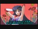 セーラームーン新旧比較マーズ1人の変身・必殺技の比較Ver.4.0 thumbnail