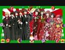 【リア充】クリスマス?なにそれ?美味しいの?【装ってみた】 thumbnail