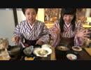 【ニコニコ動画】中国人モンちゃん❤秋の弘前レトロモダンの旅❤弘前2❤を解析してみた