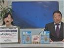 【草莽崛起】年末年始、国民運動の予定[桜H26/12/25]