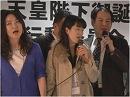 【草莽崛起】頑張れ日本!全国行動委員会・大忘年会[桜H26/12/25]