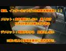 【ニコニコ動画】カモの解体講座(仮) 新米猟師ハンターライフを解析してみた