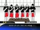 【ニコニコ動画】【手描きペダル】箱学6人でコール選手権を解析してみた
