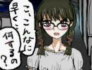 キューティーライダー第5話 風ヶ丘駅1番ホームニテ待ツ