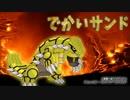 【ORASまで】歴代伝説のポケモン・幻のポケモン戦闘曲集