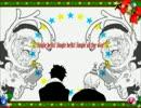 【豪☆性☆獣が】クリスマス?なにそれ美味しいの?【吼えてみた】