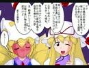 【幻想入り】東方男娘録 第3話 その12【男の娘】