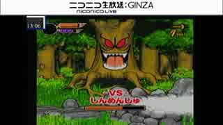【過去生】【五時起き前夜のゲーム放送】 剣神ドラゴンクエスト 2