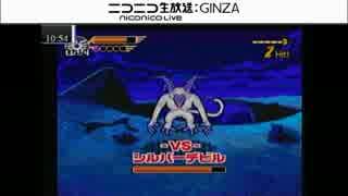 【過去生】【五時起き前夜のゲーム放送】 剣神ドラゴンクエスト 4
