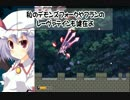 【東方二次創作ゲーム】 レミフラすぴりっつ2(スクロールアクション)