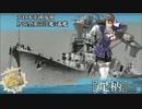 【ニコニコ動画】完全勝利した妙高型重巡3番艦『足柄』に霞ちゃんもニッコリ.UC.mp4を解析してみた