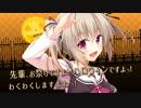 『11月のアルカディア』キャラクタープロモムービー