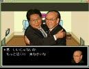 時事ネタ満載のMoner Specialをプレイするpart3~国交の交わり~ thumbnail