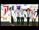 【アルスマグナ】コスメン~Hyper~#3「今夜もセフセフ」+α