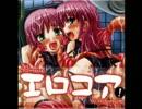 エロコア - DJ-Technetium thumbnail