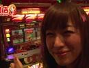 【P-martTV関西】宇都慶子の閉店ちゃんが行く!#105