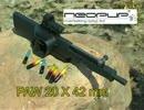 【ニコニコ動画】南アフリカ製グレネードランチャー Neopup PAW-20を解析してみた