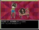 時事ネタ満載のMoner Specialをプレイするpart4~DQNHKに行こう!~ thumbnail