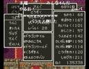 【ch】うんこちゃん『ドラゴンクエストIII』Part49