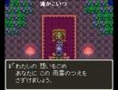 【ch】うんこちゃん『ドラゴンクエストIII』Part51