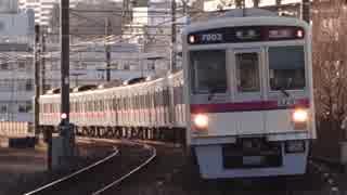 京王永山駅(京王相模原線)を発着する列車を撮ってみた その1
