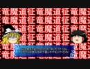 遊戯王のおーざっぱな歴史Ⅱ 番外編 征竜、その心のままに thumbnail
