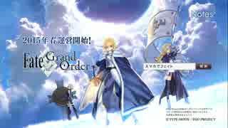 Fate/Grand Order CM 2