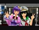 キャプテン・ムラサの航宙記 最終回 PART5 thumbnail