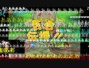 【ニコニコ動画】20141228 暗黒放送 マリオ2はクリアーできなかった放送 2/2を解析してみた