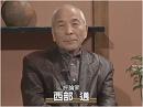 【新春特別対談】西部邁と大いに語る[桜H27/1/2]