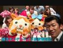 【ニコニコ動画】【パワプロ2014栄冠ナイン】横浜モバゲーベイス高校奮闘記 第17話を解析してみた