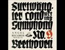ヴィルヘルム・フルトヴェングラー - 交響曲 第9番 ニ短調 作品125 合唱付き