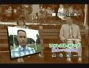 【TV吹替】フォレスト・ガンプ/一期一会 日テレ版キャスト紹介