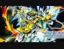 ガンダム Gのレコンラジオ#5 thumbnail
