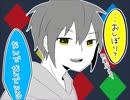 第63位:【手描き】比較的平和な罰/ゲ/ー/ム【実況者】 thumbnail