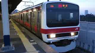 新木場駅(JR京葉線)を発着・通過する列車を撮ってみた