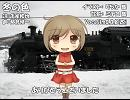 【MEIKO_V3_STRAIGHT】冬の色【カバー】