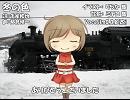 【MEIKO_V3_DARK】冬の色【カバー】