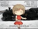 【MEIKO_V3_WHISPER】冬の色【カバー】