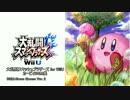 大乱闘スマッシュブラザーズforWiiU カービィBGM集 1/2【超高音質】 thumbnail