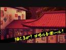 【ニコニコ動画】東方深秘録BGM オカルトアラカルトを解析してみた