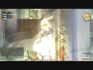 FF14 新生 PS3 『弓術士 LV30 迷い無き瞳』 実況